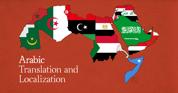 Arabic Translation and Localization
