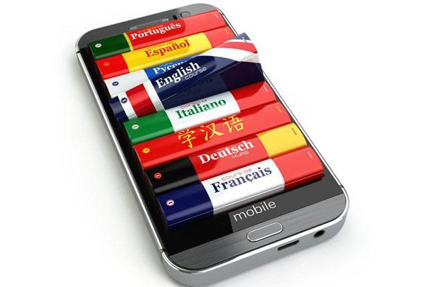 translate your mobile app